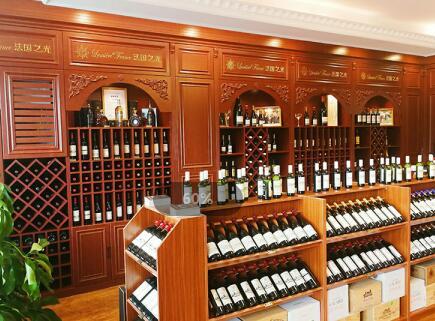 开一个法国之光葡萄酒要多少*