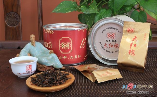 武夷山大红袍一斤多少钱