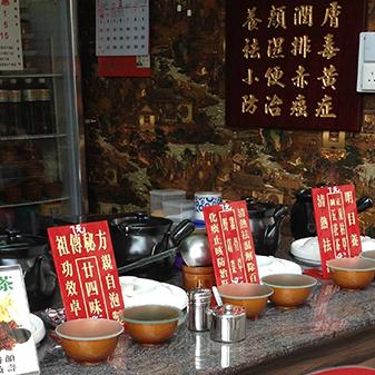 香港凉茶铺