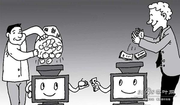 动漫 卡通 漫画 设计 矢量 矢量图 素材 头像 600_350