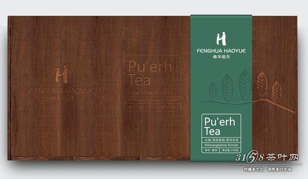 有趣的普洱茶包装 普洱茶的包装设计