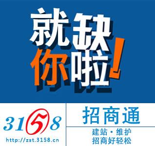 中国最值得信赖的茶叶招商加盟网站