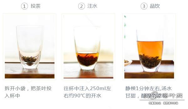 冲泡小建议: 1、温杯:泡茶前先用热水温杯更有利于茶香的发挥 2、润茶:泡茶时先注入三分之一的水润茶,是茶叶充分的吸水水分,以利于茶汤析出。 温馨提示: 1、不要用茶水送服药物,服药前后1小时内不要饮茶 2、金骏眉切忌与人参、西洋参一起食用,忌饮浓茶解酒 3、饭前不宜饮茶,饭后不要立刻饮茶,隔夜茶不宜饮用 4、孕妇忌饮茶,女性在经期不宜饮用浓茶