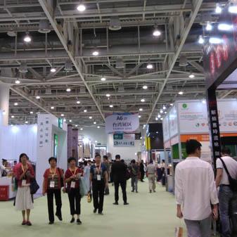 厦门茶博会上台湾展区成吸睛热点