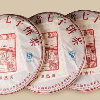 如何储存七子饼茶 有什么注意条件吗