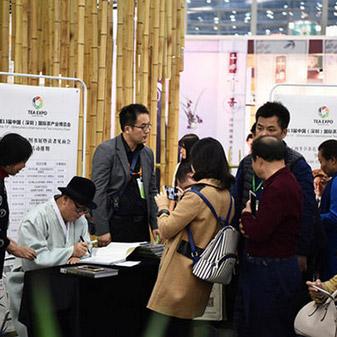深圳茶博会盛大开幕 茶行业发展新模式