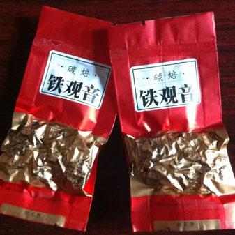 什么茶叶适合真空包装 真空包装茶叶的好处