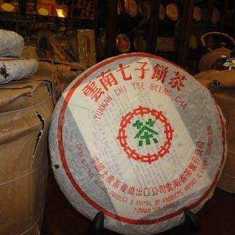 2017年不同品牌的云南普洱茶七子饼价格如何
