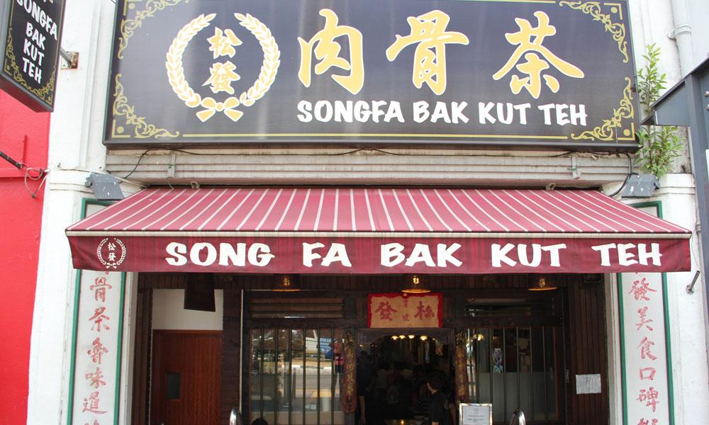 1.大家去新加坡旅游的时候,最不能忘记的美食便是别具特色的肉骨茶了。