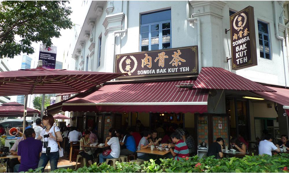 2.推荐的肉骨茶店是松发。松发肉骨茶是家开了40多年的老店,一说这个名号,已成了很多新加坡人的集体回忆。
