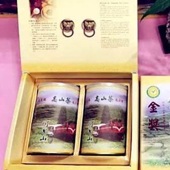 优良产地缔造优质好茶 源自台湾阿里的高山茶