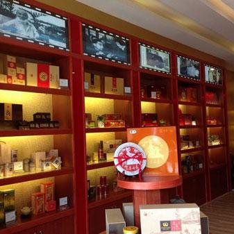 到哪里找一家靠谱的茶叶品牌加盟 加盟海堤有何优势