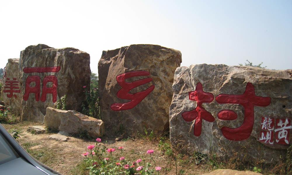 """1.江苏南京的黄龙岘不仅是""""南京最美乡村"""",还是茶文化旅游村,是江宁""""十朵金花""""之一,融山、水、林、茶为一体,山清水秀,茶香竹翠。"""