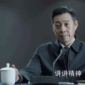 看《人民的名义》喝的这些绿茶 和达康书记一起饮茶