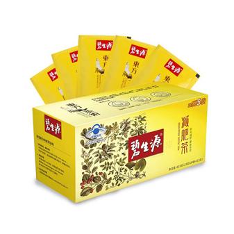 碧生源减肥茶的副作用是什么 碧生源减肥茶有效果吗