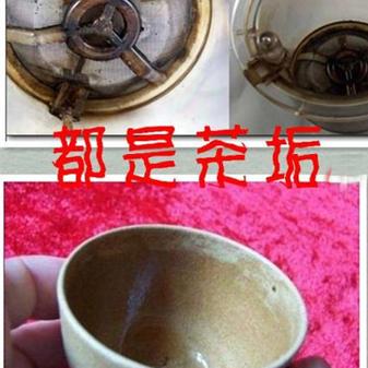 茶具清洁大全 不同类型的茶具清洁各有妙招