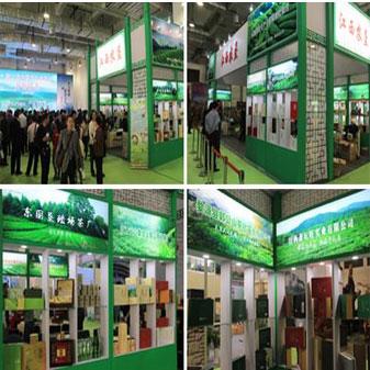 第六届中国茶叶博览会概况