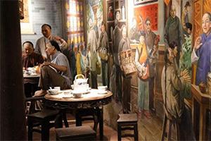 茶文化茶馆的兴衰史